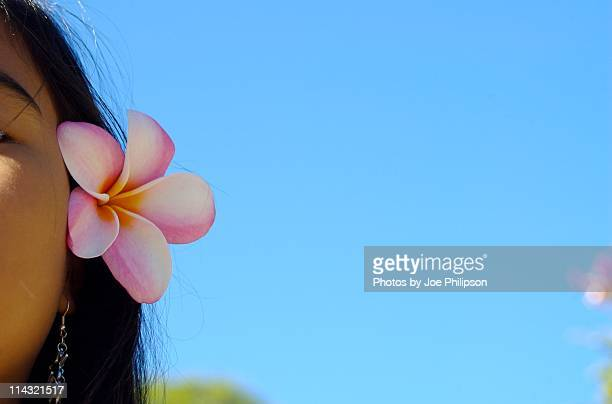 One young Hawaiian (wahine) woman