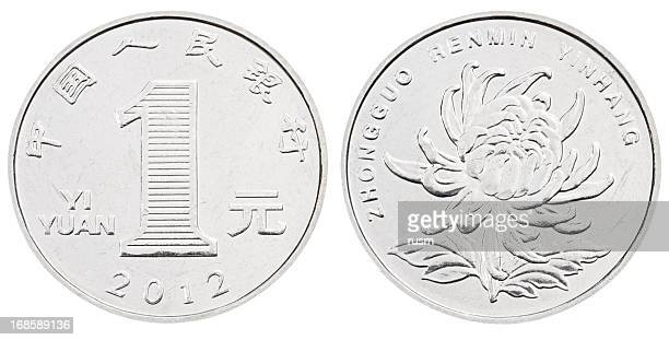 one yuan on white background - 2012 2013年 キプロス財政危機 stock pictures, royalty-free photos & images