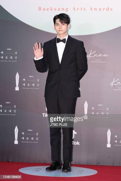 Ong SeongWu attends the 56th Baeksang Arts Awards at Kintex on June 05 2020 in Goyang South Korea