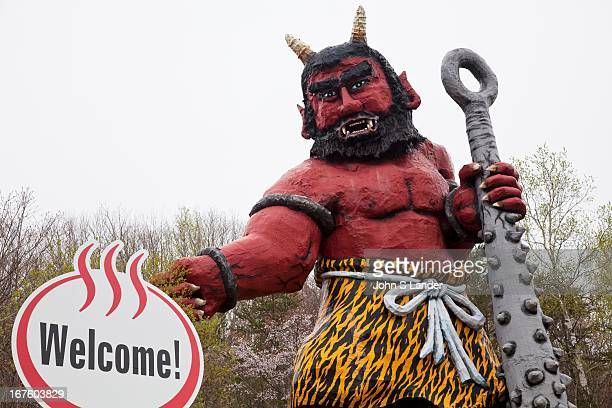NOBORIBETSU HOKKAIDO JAPAN Oni are creatures from Japanese folklore variously called demons devils ogres or trolls They are popular characters in...