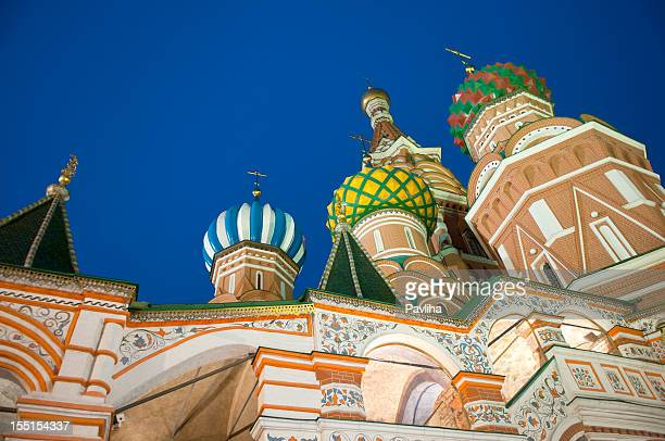 Onion Domes of St Basil's Cathedral at Night Moscow