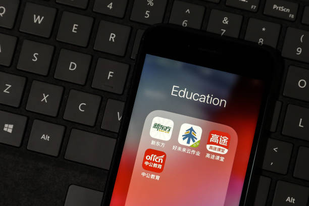 CHN: Private Education Apps as China to Overhaul Sector Hijacked by Capital