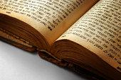 Open bible closeup