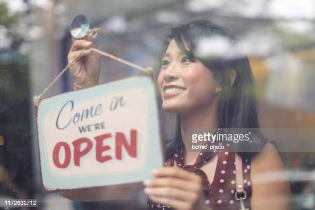 open for business - business owner stock pictures, royalty-free photos & images