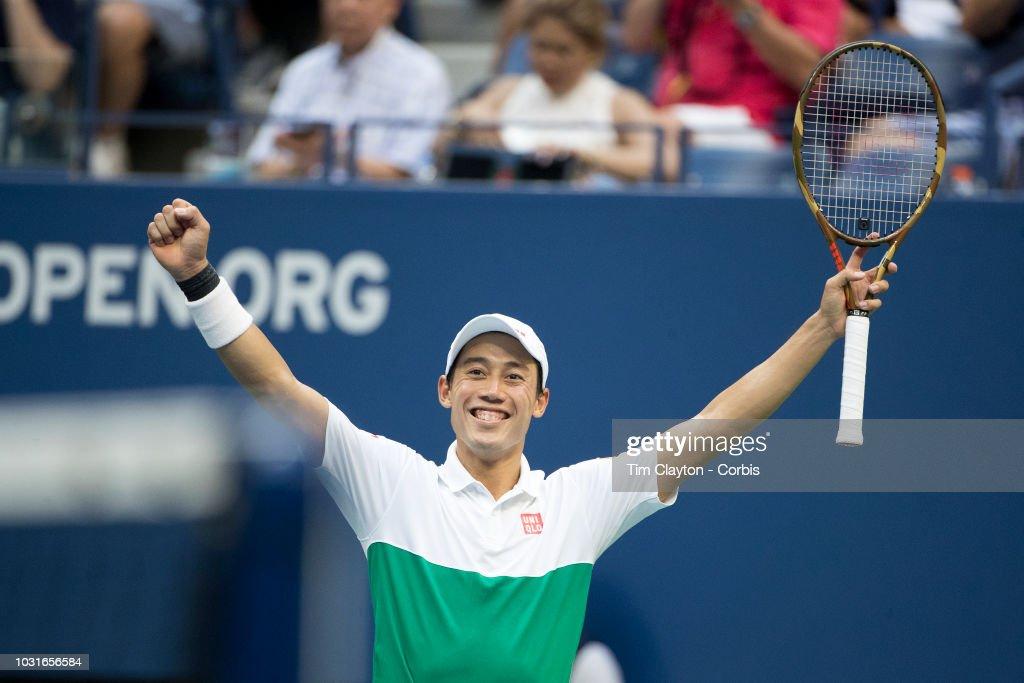 US Open Tennis Tournament 2018 : ニュース写真