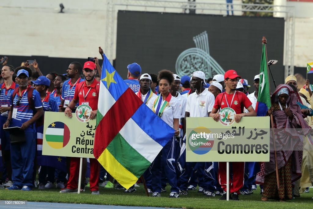 3rd African Youth Games In Algeria