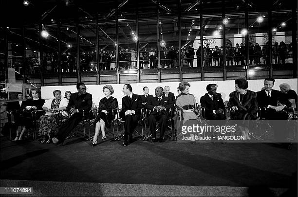 Opening of the Centre Georges Pompidou Princess Grace of Monaco President Mobutu the Grand Duke Jean and the Grand Duchess JosephineCharlotte of...