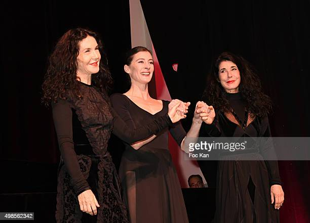 Opera dancer Marie Agnes Gillot pianist Katia Labeque and pianist Marielle Labeque attend the 'ICCARRE' Auction Cocktail To Benefit AIDS Research at...