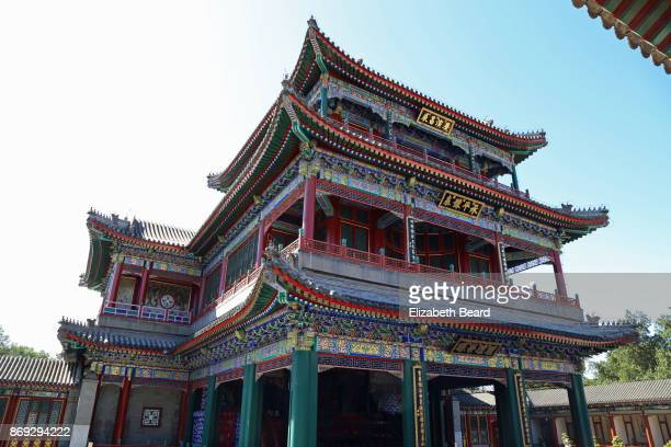 opera house, beijing summer palace - beijing opera stock photos and pictures