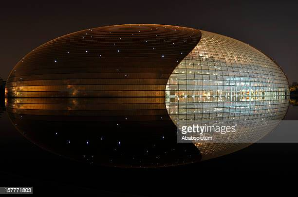opera house in beijing at night - beijing opera stock photos and pictures