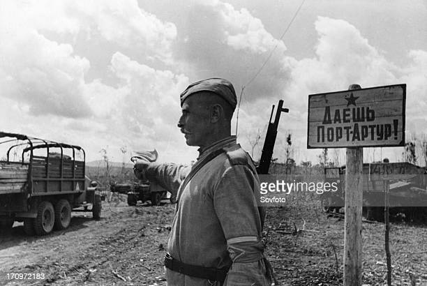 Operation august storm , soviet red army trucks on the road to port arthur, manchuria, august 1945.