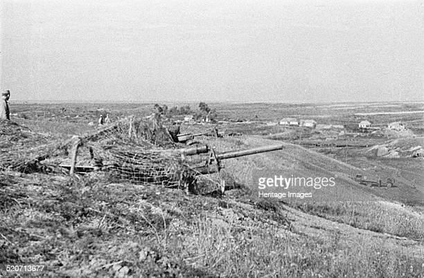 Operation Kutuzov. The Soviet artillery south of Orel. Found in the collection of Russian State Film and Photo Archive, Krasnogorsk.