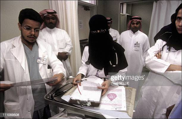 Ophthalmological surgery at the King Faisal Specialist Hospital in Riyadh Doctor Selwa AF AlHazzaa heads the department She has received a special...