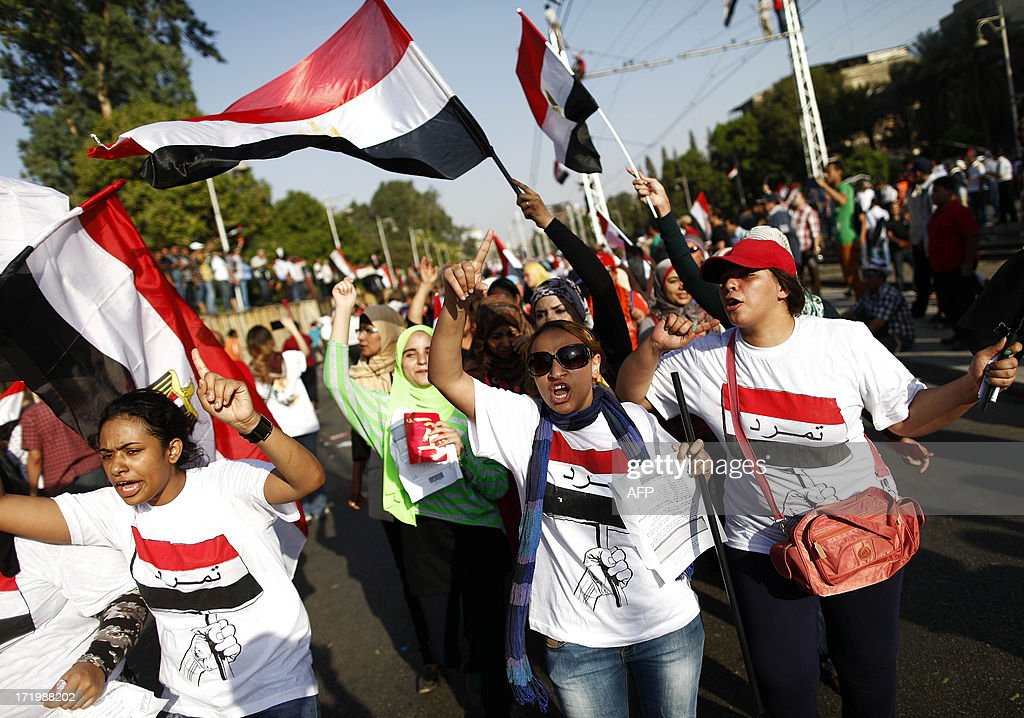 EGYPT-POLITICS-UNREST : News Photo