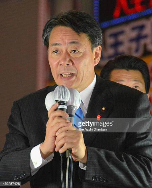 Opposition Democratic Party of Japan president Banri Kaieda addresses at a street speech in front of Hachioji Station on November 19 2014 in Hachioji...