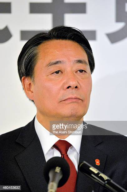 Opposition Democratic Party of Japan president Banri Kaieda speaks during a press conference at the DPJ headquarters on December 14 2014 in Tokyo...