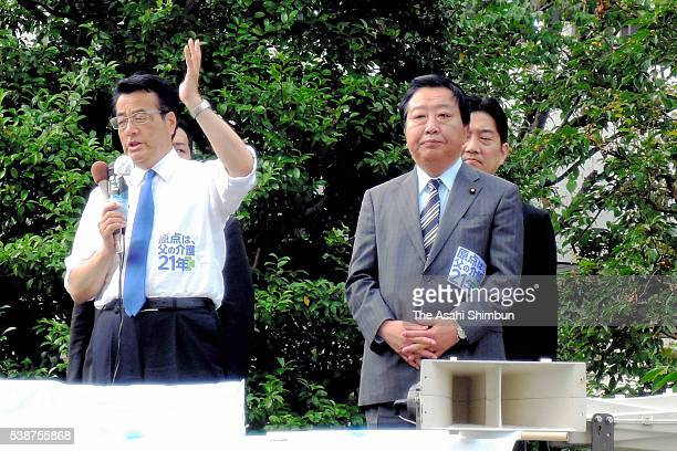 Opposition Democratic Party President Katsuya Okada and former Prime Minister Yoshihiko Noda make a street speech for a candidate on June 8 2016 in...