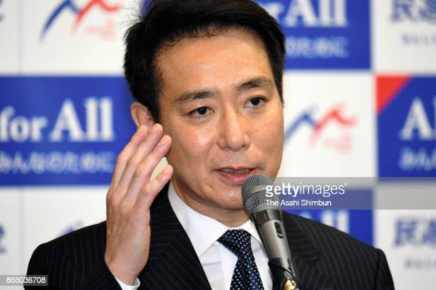 Opposition Democratic Party President Seiji Maehara addresses during the party's Lower House Lawmakers' meeting at the party headquarters after the...