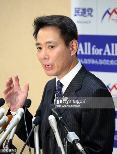 Opposition Democratic Party President Seiji Maehara addresses during the party's lawmakers meeting at the party headquarters after the Lower House...