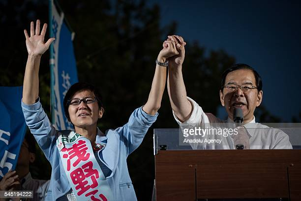 Opposition Japan Communist Party chairman Shii Kazuo with Fumiko Asano candidate for upper house, attend an upper house election campaign rally in...