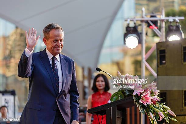 Opposition leader Bill Shorten at the Chinese New Year Lantern Festival at Tumbalong Park on February 12 2016 in Sydney Australia The lighting of...