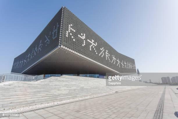 Ordos Sports Center,Inner Mongolia Ordos, China