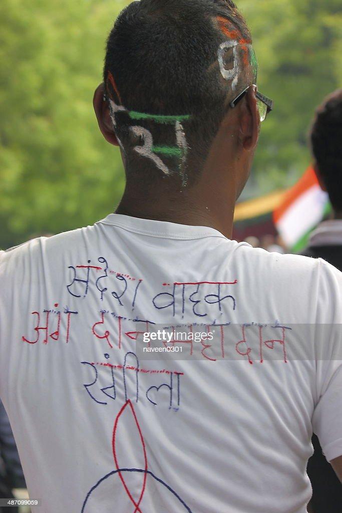 charity in hindi