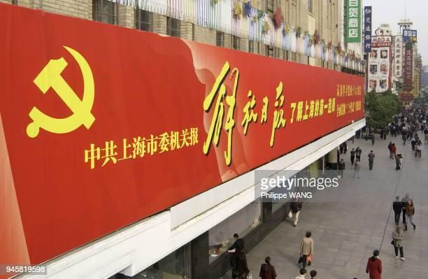 organe officiel du parti communiste de Shanghai