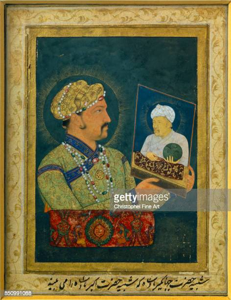 Oriental Art Portrait of Akbar holding the portrait of his father Paris musee Guimet