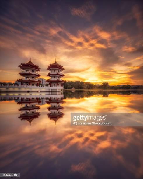 Oriental Glory
