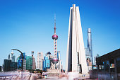 Oriental Pearl Tower and Monument to the People's Heroes ,Shanghai China