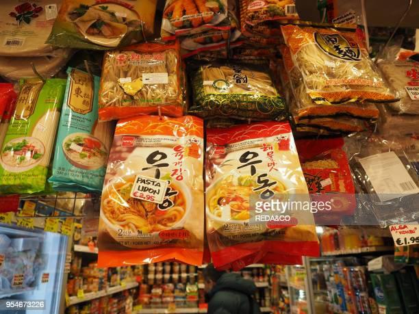 Oriental Food Market Stock Fotos Und Bilder