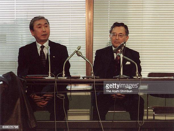 Orix Group incoming President Yasuhiko Fujiki speaks while outgoing President Yoshihiko Miyauchi listens as Orix Group appoints new president during...