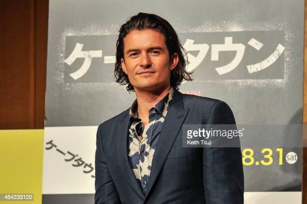 Orlando Bloom attends the press conference for the Japan premiere of ZULU at the Ritz Carlton Tokyo on August 27 2014 in Tokyo Japan