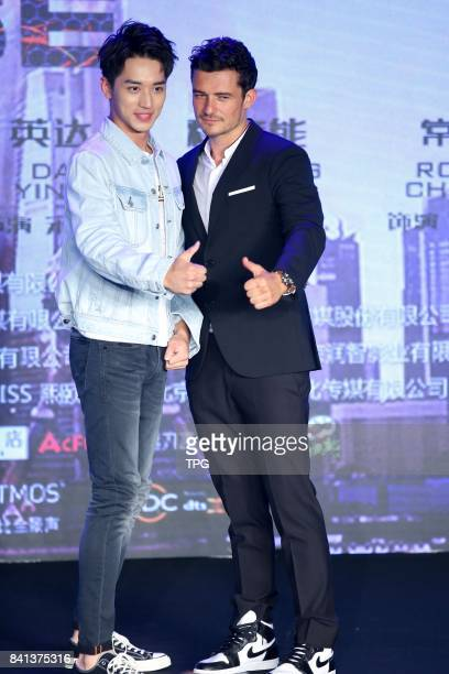 Orlando BloomHannah QuinlivanLiang JingSimon YamTimmy Xu and Tom Price attended the press conference of SMART Chase on 30th August 2017 in Beijing...