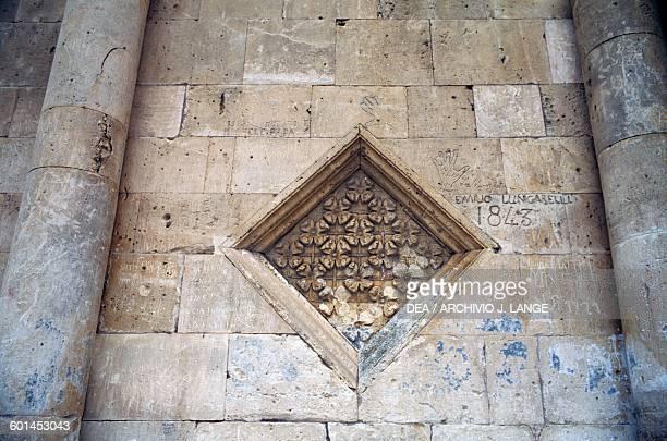 Ornamental rhombus Basilica of St Maria Maggiore of Siponto Manfredonia Apulia Italy 12th century