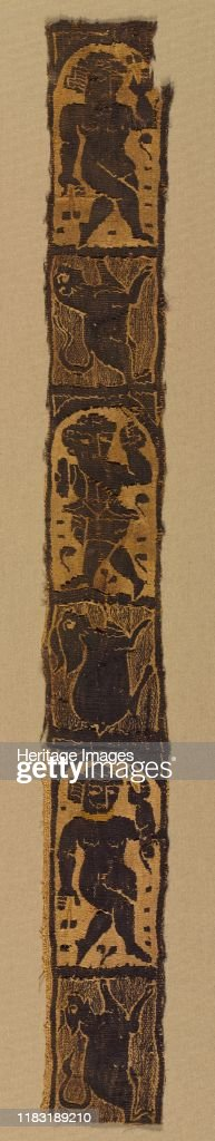 Ornamental Shoulder Bands From A Tunic : News Photo