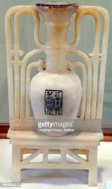 Ornamental unguent vase made from alabaster From the tomb of King Tutankhamen 1323 BC 18th dynasty New Kingdom