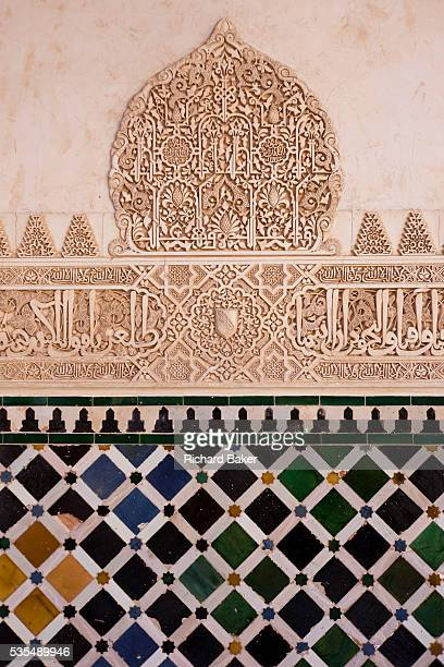 Ornate architectural artwork on courtyard walls of Nasrid Palace This is the Patio de los Arrayanes also called the Patio de la Alberca from the...