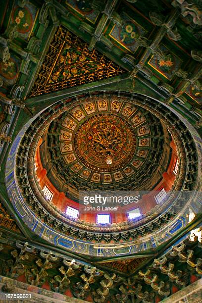 Ornate carved ceiling at Wan Chun Ting Pavilion at the Forbidden City Beijing