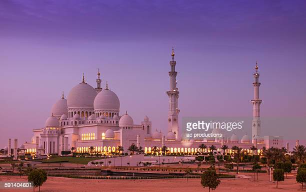 Ornate domed building over cityscape, Abu Dhabi, Abu Dhabi Emirate, United Arab Emirates