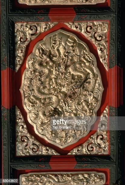 Ornate door panel in the Forbidden City Beijing China