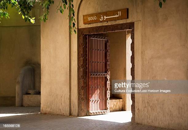 Ornate doorway of Middle Eastern souk