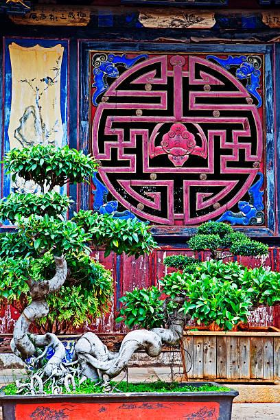 Ornately decorated pavilion at the Zhu family garden.