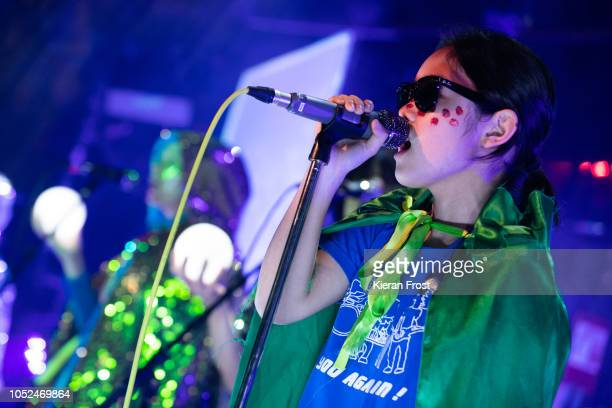 Orono Noguchi of Superorganism perform at The Academy on October 18 2018 in Dublin Ireland
