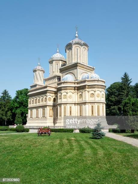 Orthodox cathedral, Curtea de Arges, Romania