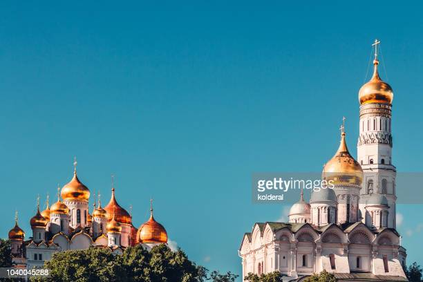 Orthodox cathedrals