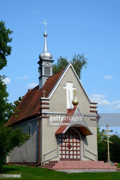 Orthodox Church, Cerkiev Sw. Anny, Gizycko, Warmia-Masuria, Poland
