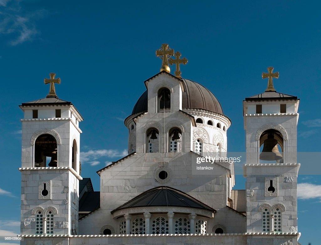 Orthodox church exterior : Stock Photo