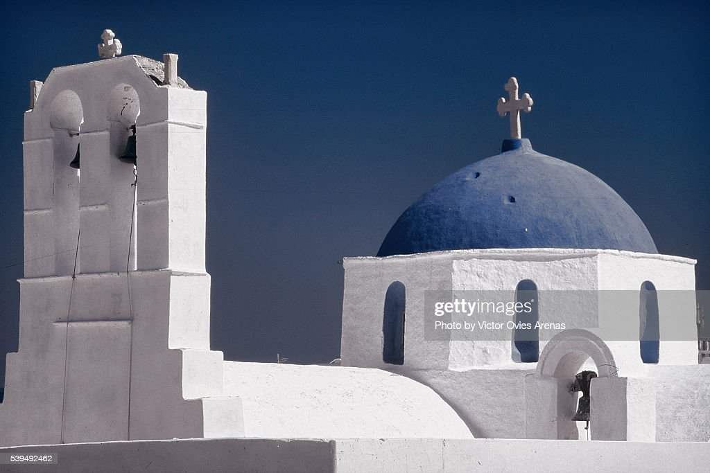 Orthodox Church : Foto de stock